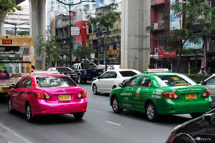 Разноцветное такси